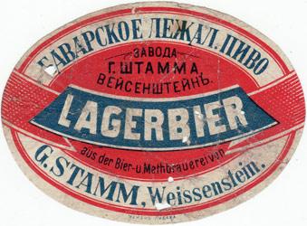 2.1. Paides toodetud õllesortide etiketid.